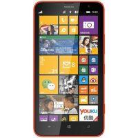 Ricondizionato Nokia Lumia 1320 Rosso 8GB Ottime Condizion
