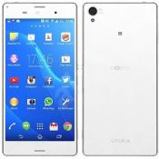 Sony Xperia Z3 Dual (White, 16GB) - Unlocked - Excellent Condition