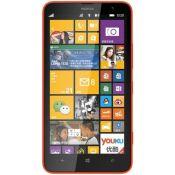 Ricondizionato Nokia Lumia 1320 Rosso 8GB Buone Condizioni (Grado C)